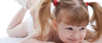 профилактический массаж детям