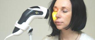 видимое излучение - эффективно используется в физиотерапии и косметологии