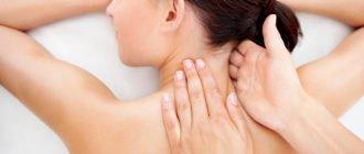 массаж при неврологических заболеваниях