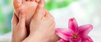 массаж ног - разминка