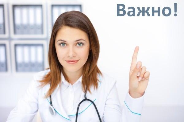 Рекомендации врача после протезирования
