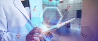 Новинки медицинских технологий