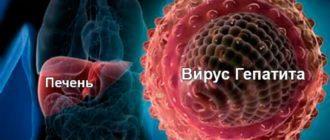 Реабилитация больных с вирусными гепатитами