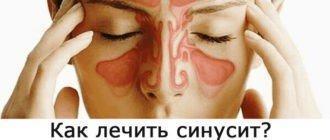 Физиотерапевт, реабилитолог доктор Карасенко В.П.